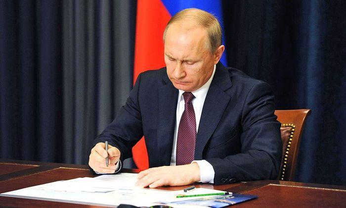 Путин подписал указ о приостановке выполнения договора о ДРСМД