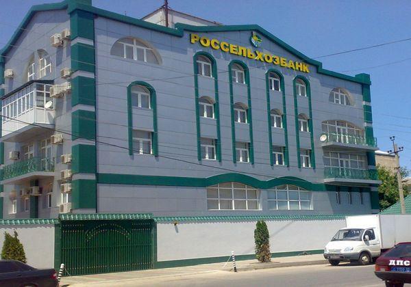 В дагестанском Россельхозбанке назвали ущерб от деятельности бывшего руководства