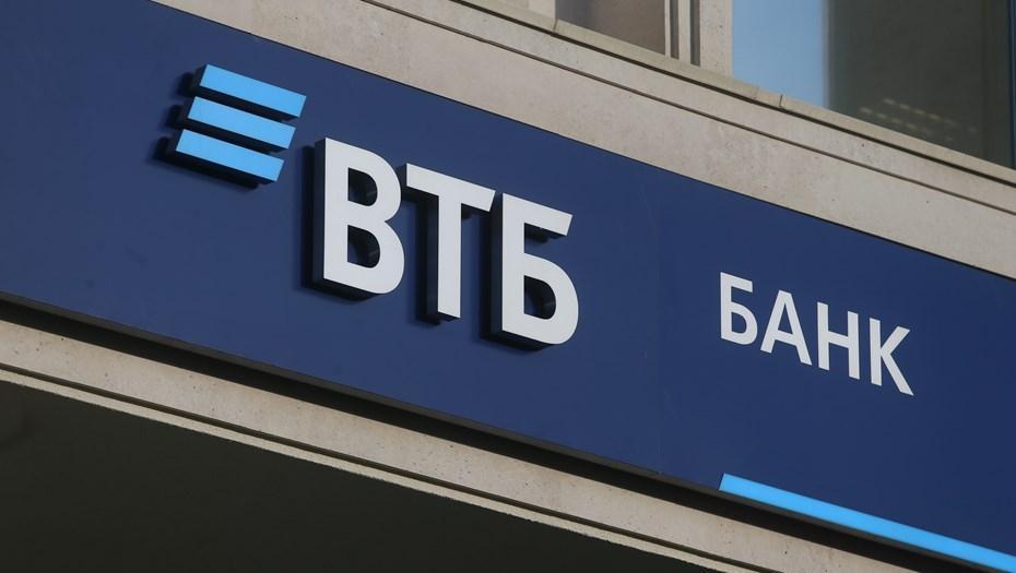 Пари на миллиард: ВТБ предложил заключить юридическое соглашение СМИ, предоставляющим недостоверную информацию