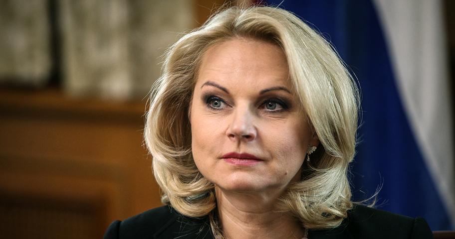 Вице-премьер Татьяна Голикова рассказала, как в России будут снижать смертность