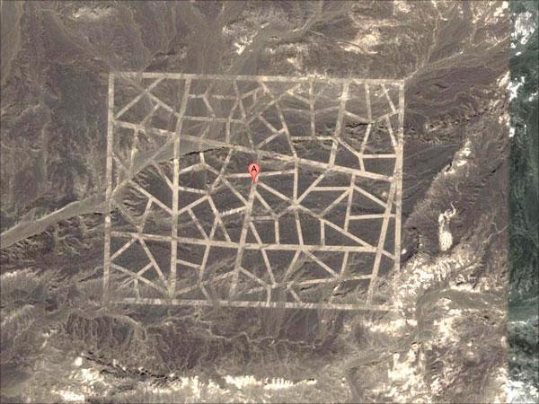 В Китае найдена секретная территория, напоминающая Зону 51