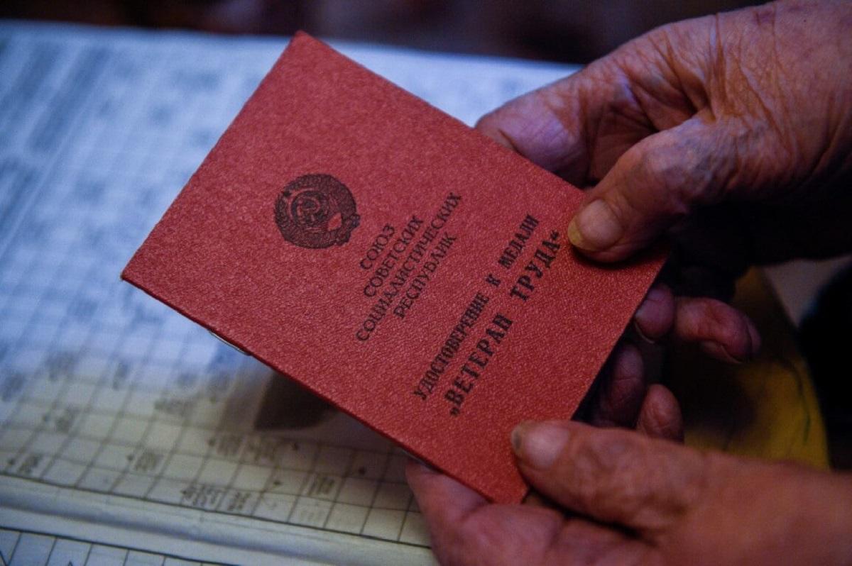 В какой срок производится выплата компенсации переселенцам получившим гражданство