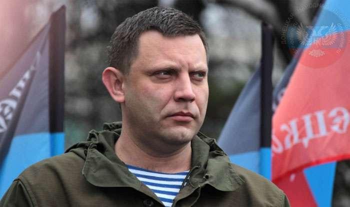 Александр Захарченко предупредил Запад
