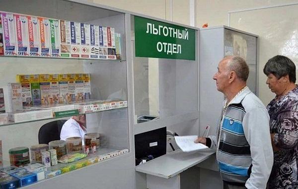 Получение льготных лекарств