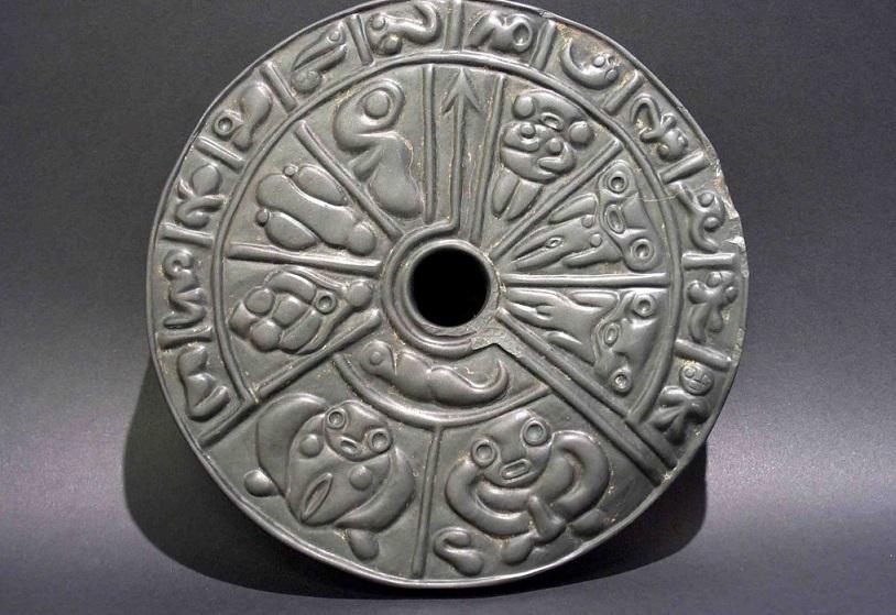 Генетический диск: самый загадочный артефакт может быть посланием неизвестной цивилизации