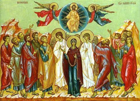 Вознесение Господне празднует православный мир