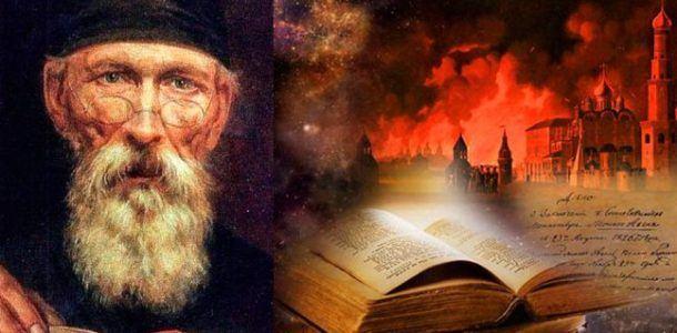 Пророчества монаха Авеля о России и конце света: судьбоносное правление Путина, что ждет весь мир и РФ