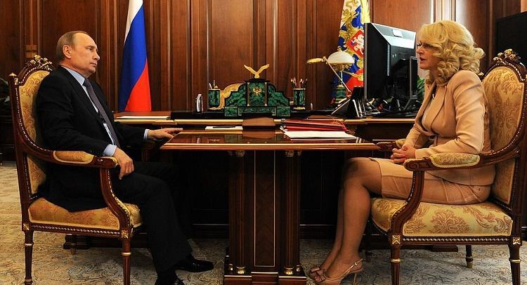 Путин и Голикова