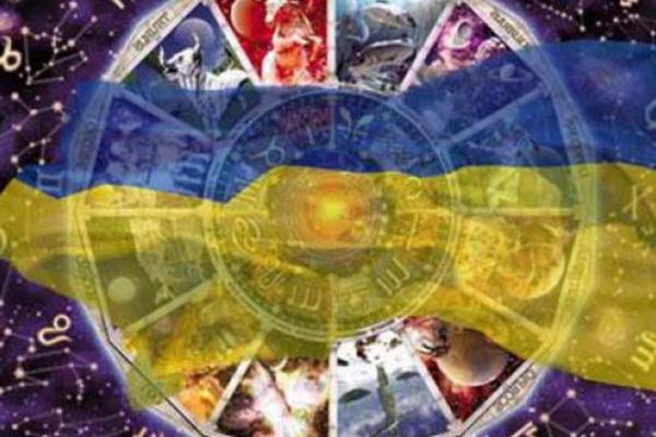 Предсказания об Украине на 2017 год Источник: http://nlo-mir.ru/predskazania/46587-predskazanija-ob-ukraine-na-2017-god.html