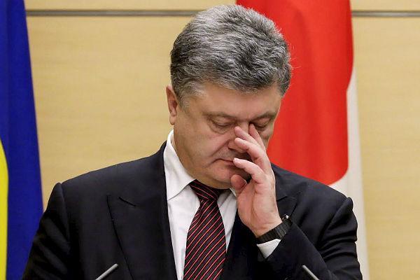 Президента Украины Петра Порошенко просят рассекретить факт падения НЛО