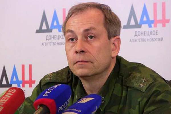 ДНР раскрыла планы украинских силовиков