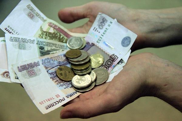 Экономику Российской Федерации признали самой «несправедливой» вмире