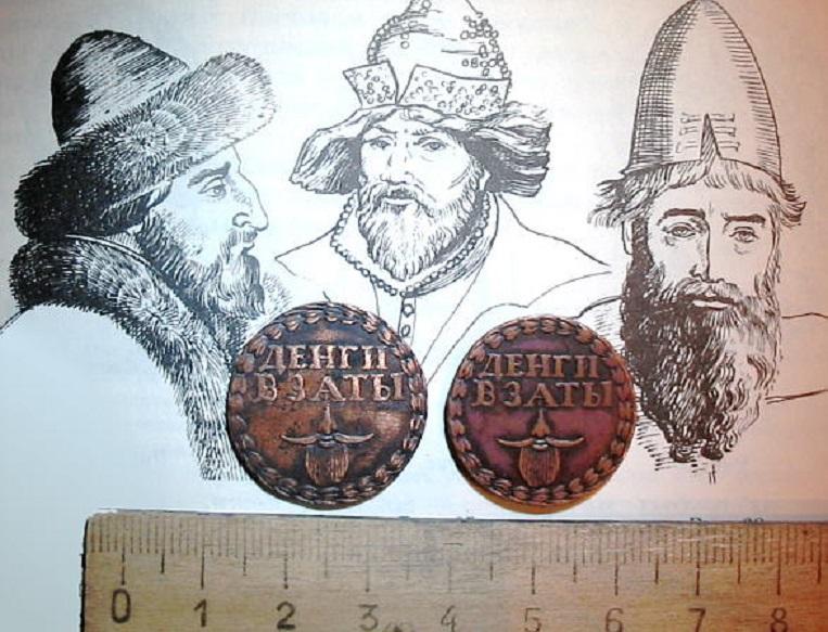 Уникальный жетон на оплату бороды времен Петра I нашли в Пскове