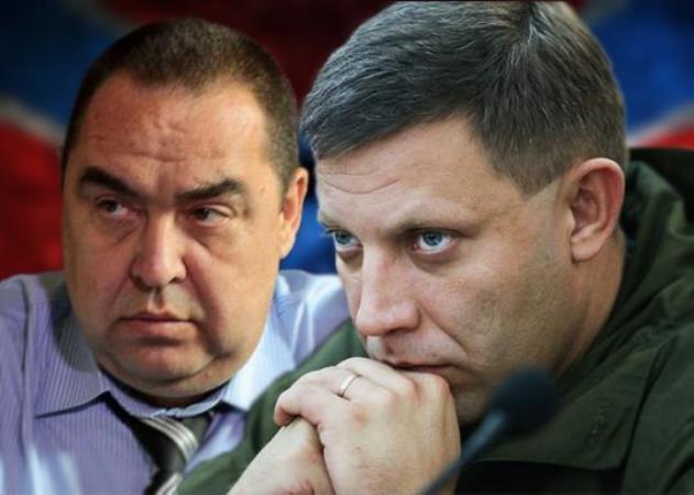 Захарченко и Плотницкий сделали серьезное заявление