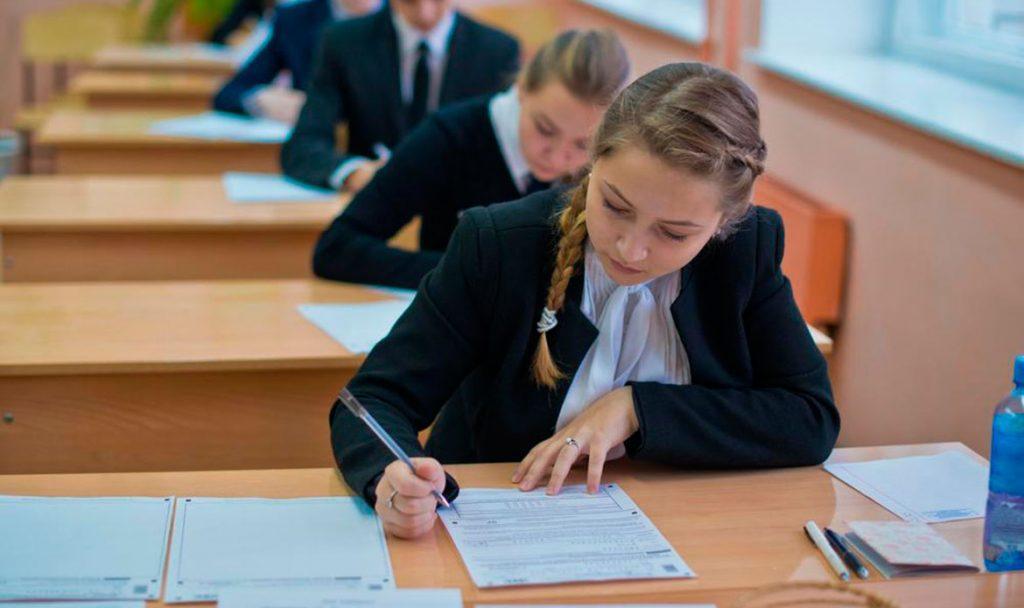 Сдать ЕГЭ можно после 10 класса