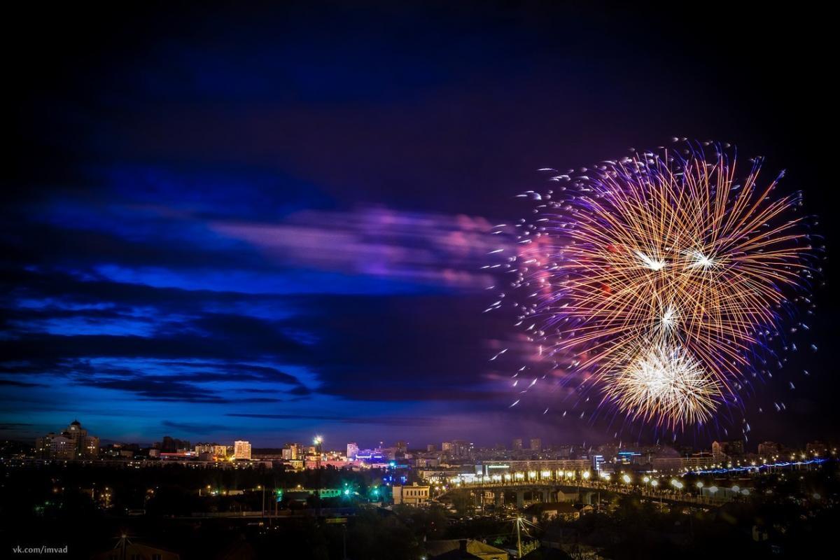 День города Белгорода 2018: программа мероприятий