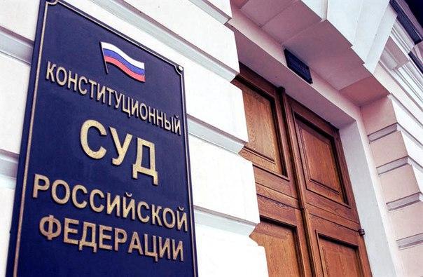 Не имевшие регистрации жители Крыма станут гражданами России
