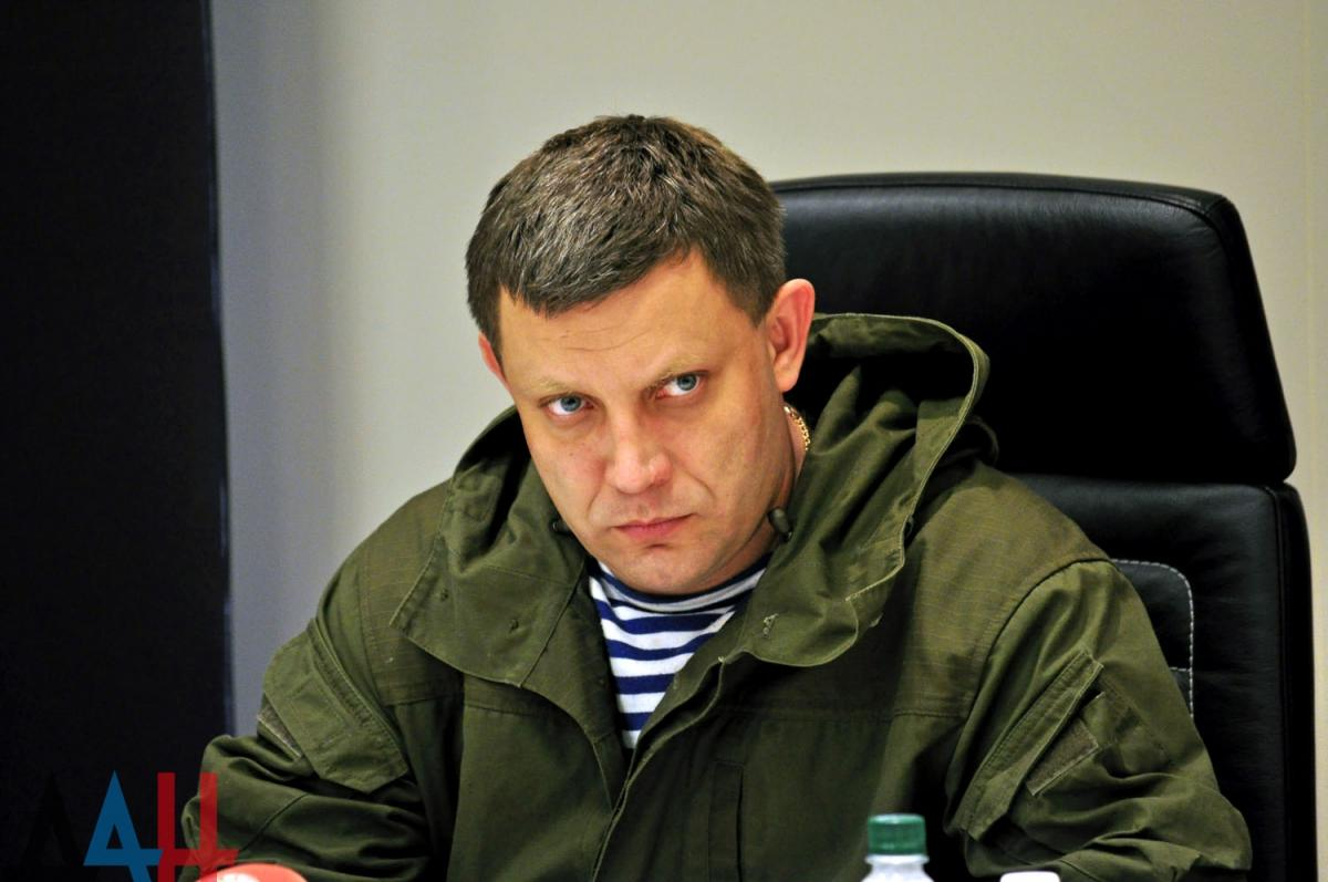 Захарченко назвал жителей Донбасса, связанных с Крымом, предателями