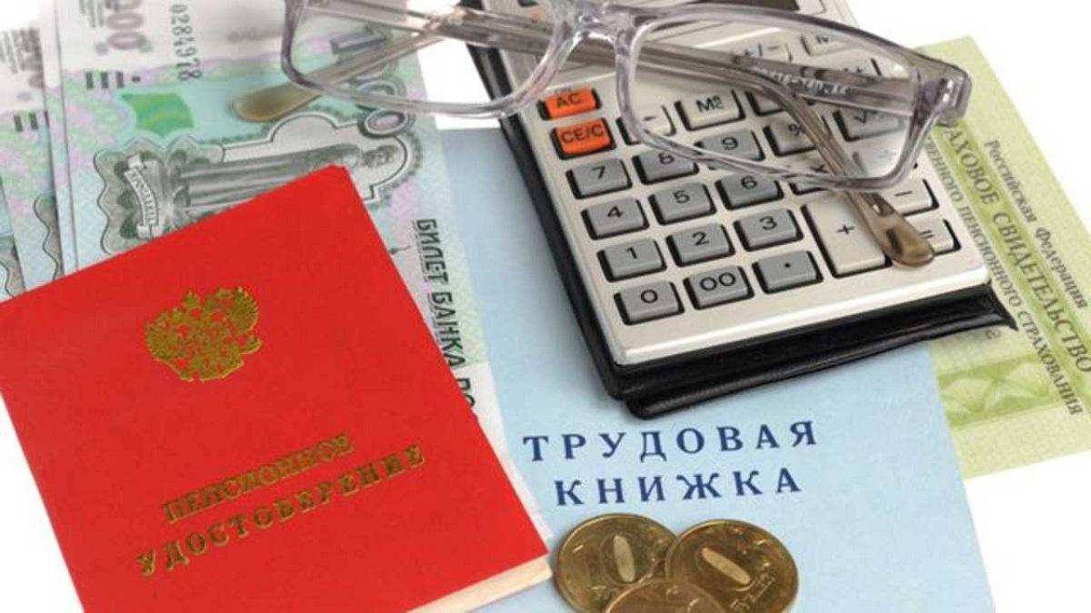 Какие паспорта нужны ребенку для отдыха за границей