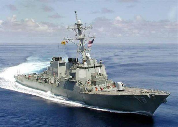 Американский эсминец «Дональд Кук» покинул акваторию Черного моря