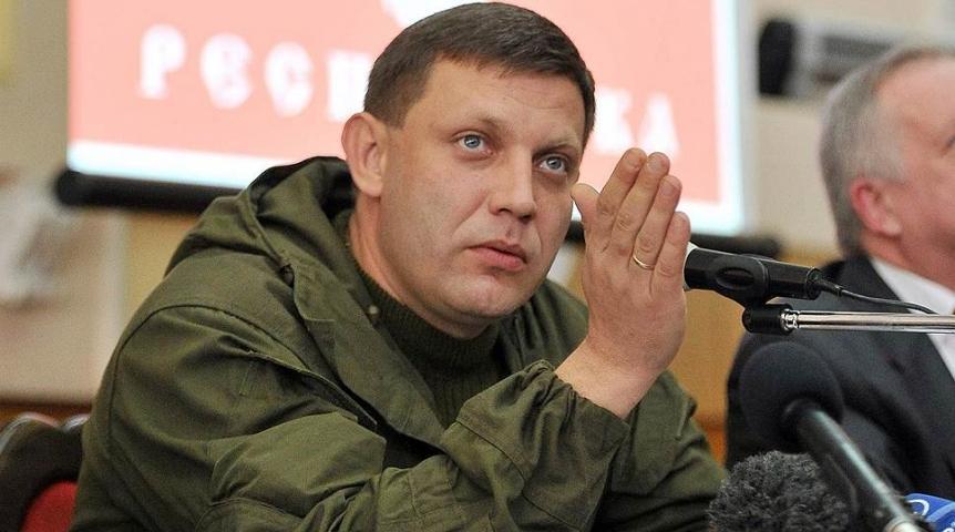 Захарченко сообщил об ответе Киеву и сделал предложение жителям Украины