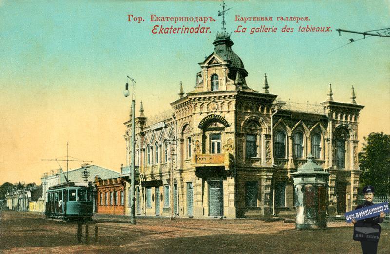 Мэр Краснодара Евгений Первышов – против переименования столицы Кубани в Екатеринодар