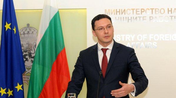 Болгария обиделась из-за «Южного потока» и поддержала антироссийские санкции