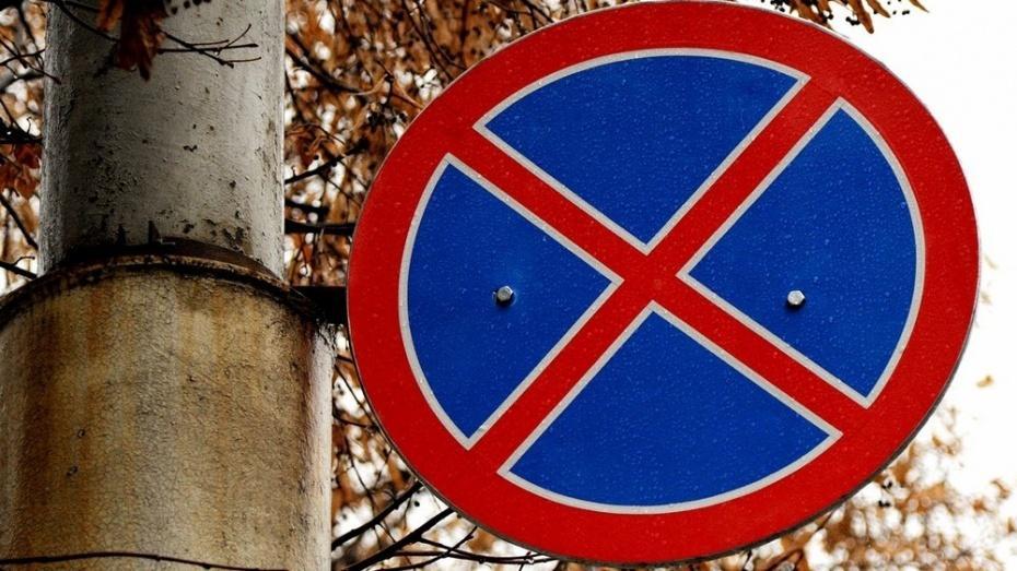 В Астрахани в субботу ограничат парковку автомобилей