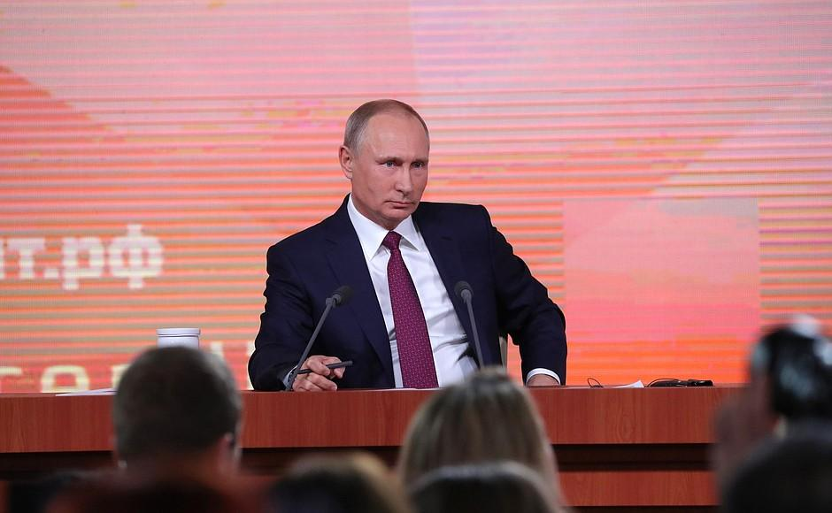 «По нашим улицам Саакашвили бегать не будут»: Путин дал ответ Собчак на большой пресс-конференции