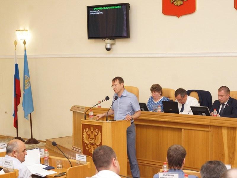ВАстраханской области изменился транспортный налоговый сбор - озвучены новые ставки