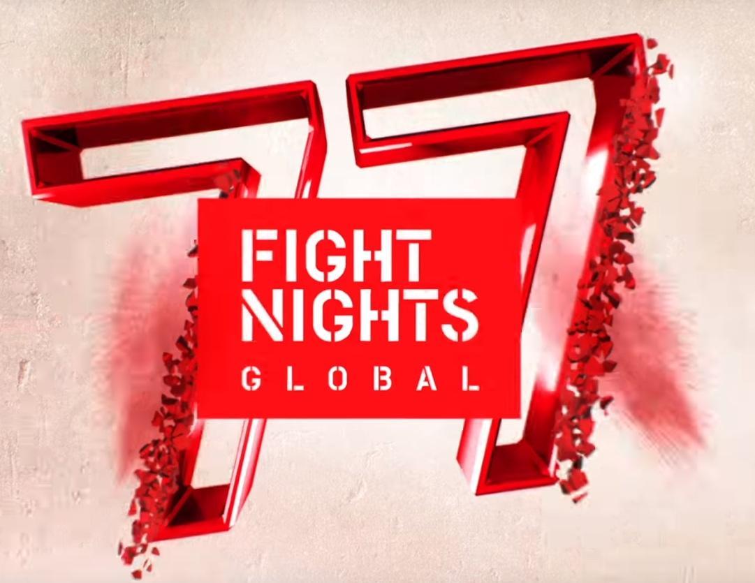 Турнир MMA Fight Nights Global 77 в Сургуте 13 октября 2017: карды, бой Крылов – Ньютон - прогноз, когда и во сколько смотреть прямую трансляцию
