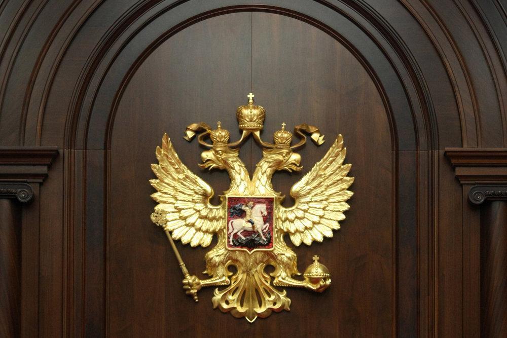 Герб РФ на дверях