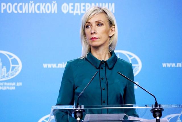 В МИД РФ прокомментировали вывод американских войск из Сирии