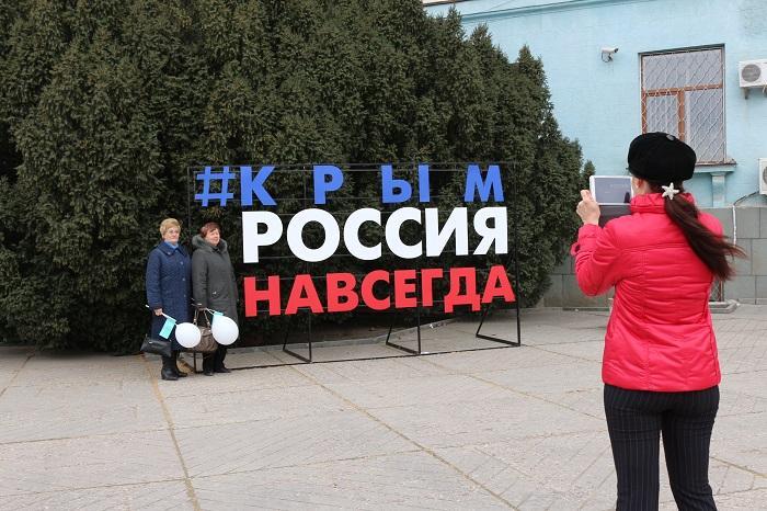 Власти Крыма ответили Порошенко на решение поднять флаг Украины над полуостровом