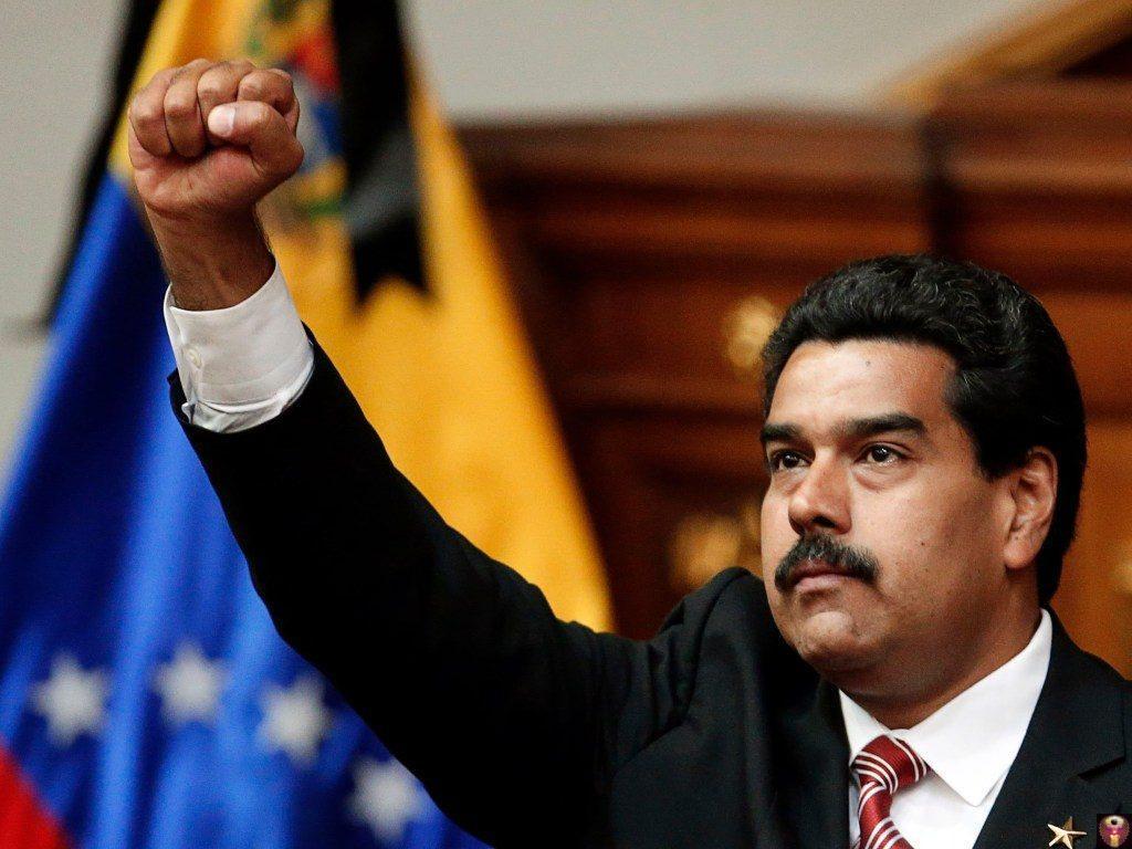Мадуро поручил военным быть готовыми к отражению агрессии США