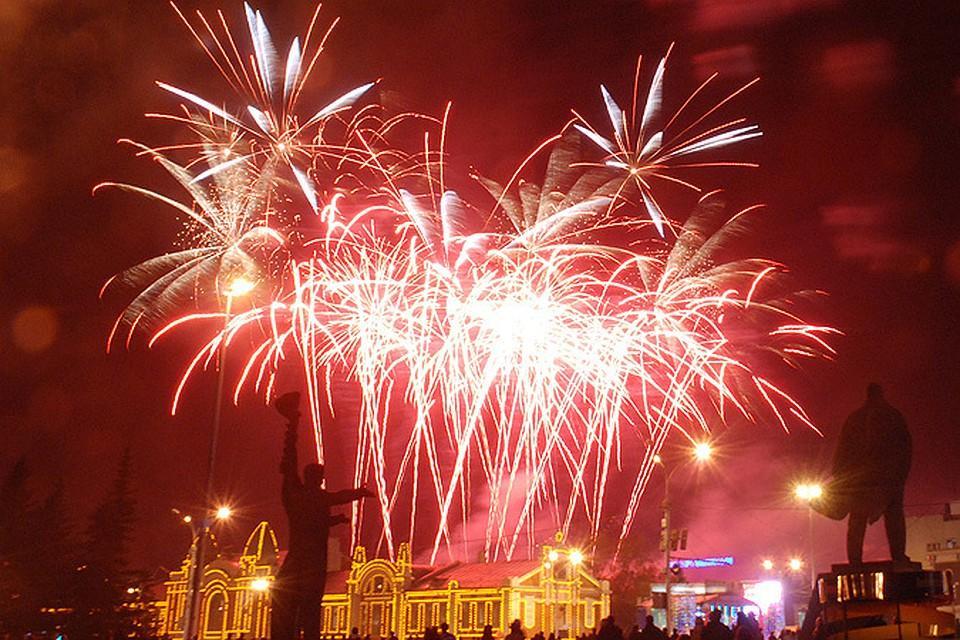 День города Новосибирска 2018: программа мероприятий, салют – время и место проведения