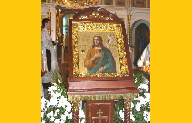 Христиане восточного ритуала сегодня празднуют Рождество Иоанна Крестителя
