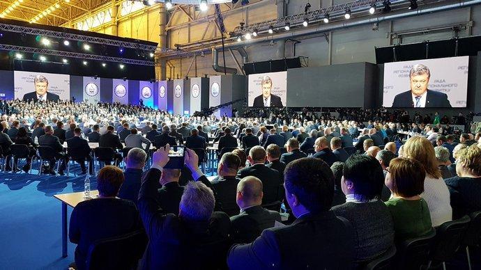 Самокритично: Порошенко назвал Украину одной из беднейших стран Европы