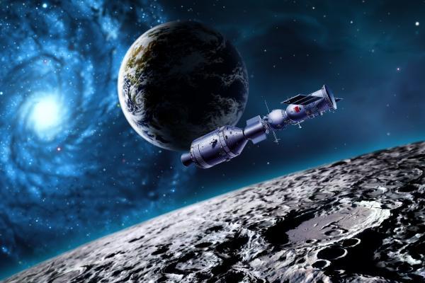 Полеты в дальний космос