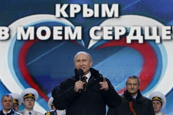 Воссоединение Крыма
