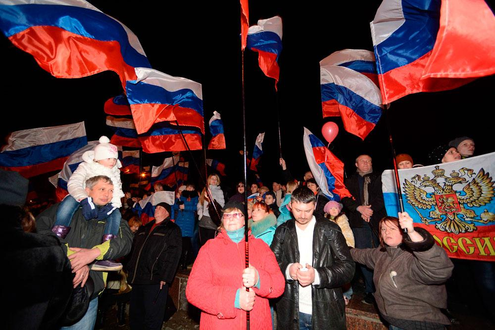 Россия рассказала о наказании жителей Крыма
