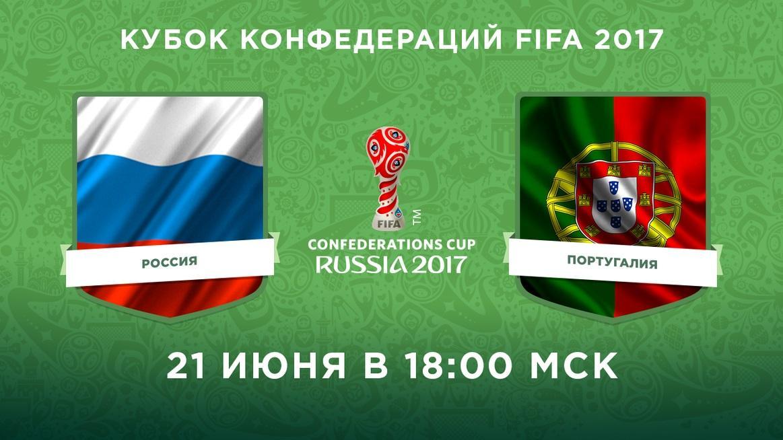 Коэффициенты и ставки на матч россия германия