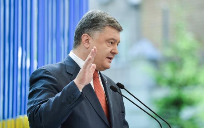 Украина решила помочь Стокгольмскому арбитражу признать Крым российской территорией