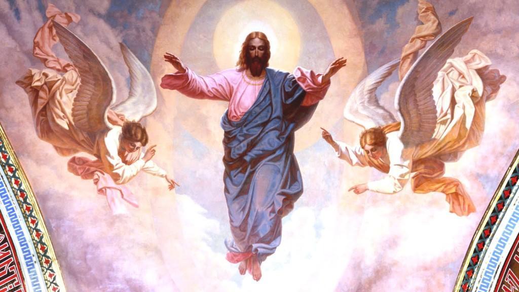 Вознесение Господне православные христиане отметят в четверг
