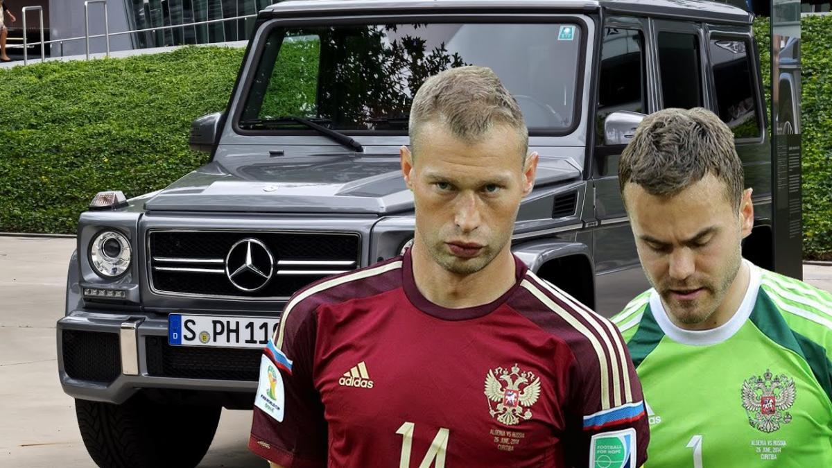 Какие автомобили могут позволить себе игроки российской сборной по футболу – эксперты