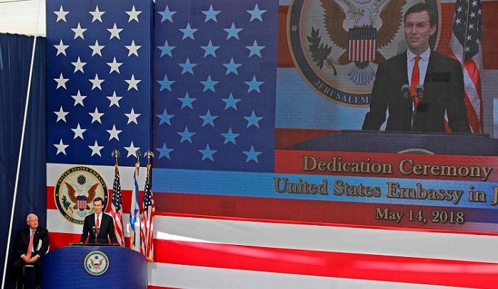 Посольство США в Иерусалиме
