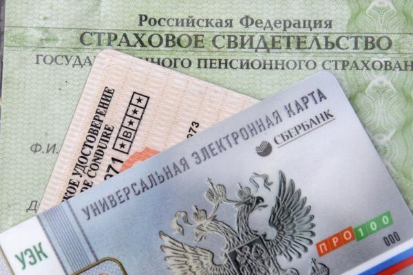 Граждане РФ получат идентификационный номер