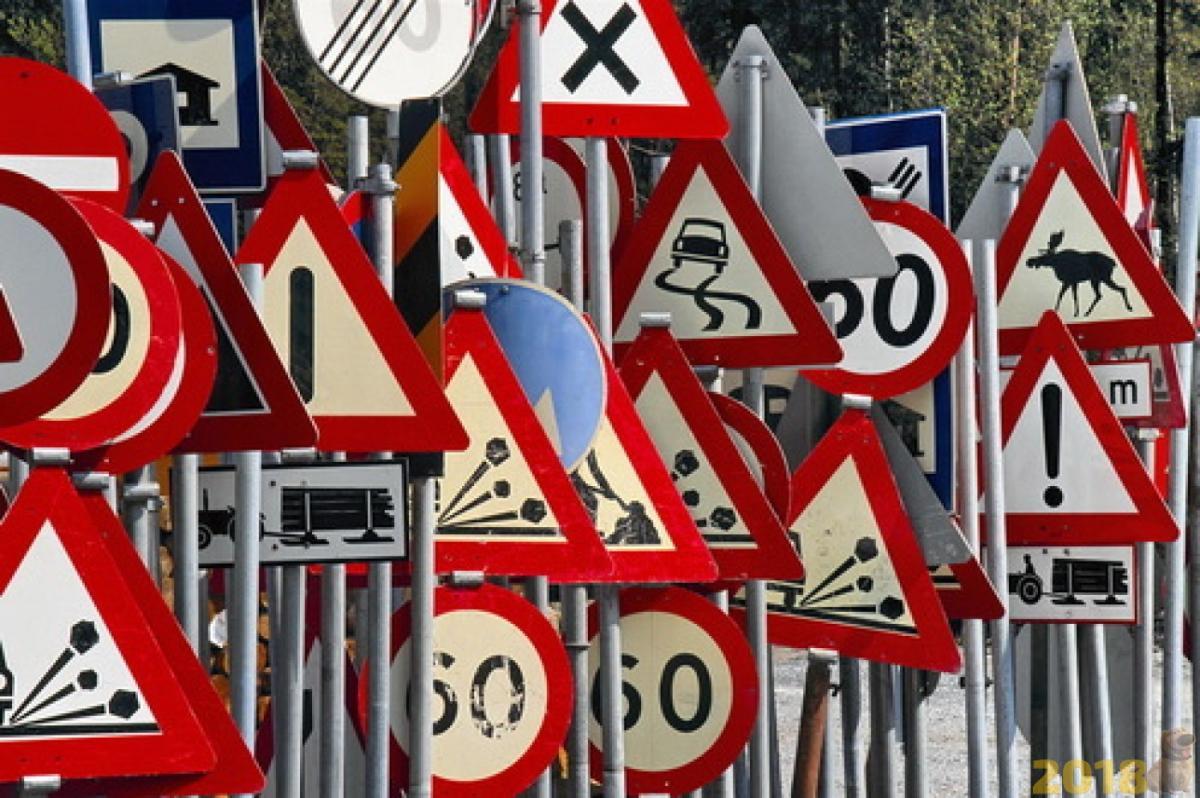 Какие новые дорожные знаки и таблички появятся в России в 2018 году, рассказали эксперты