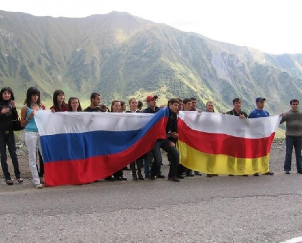 В 2017 году в состав Росси войдет целая страна по примеру Крыма