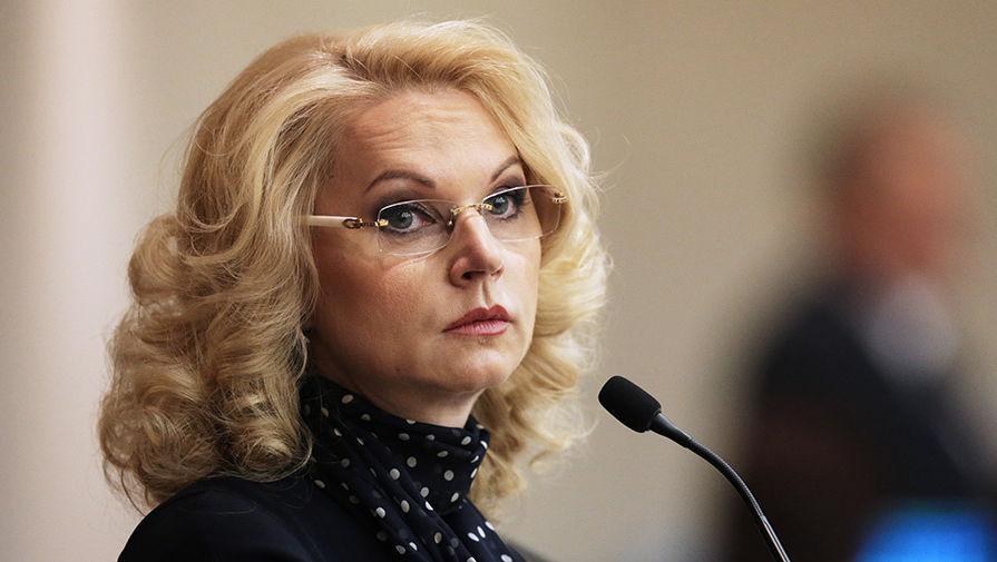Раскрыты сроки продления льготной ипотеки для россиян